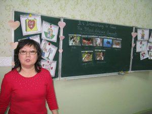 Валентина Лі