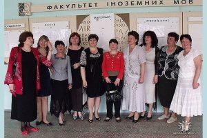 Зустрічі випускників ІДГУ