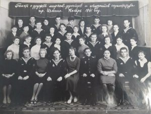 Студенти 3 гр. 2 курса ІДПІ, 09.12.1961 р. (куратор - Сепчева Зоя Спирідонівна)