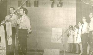 КВН 1973 р.