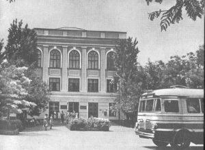 Педінститут. Старий будинок. 60 ті роки
