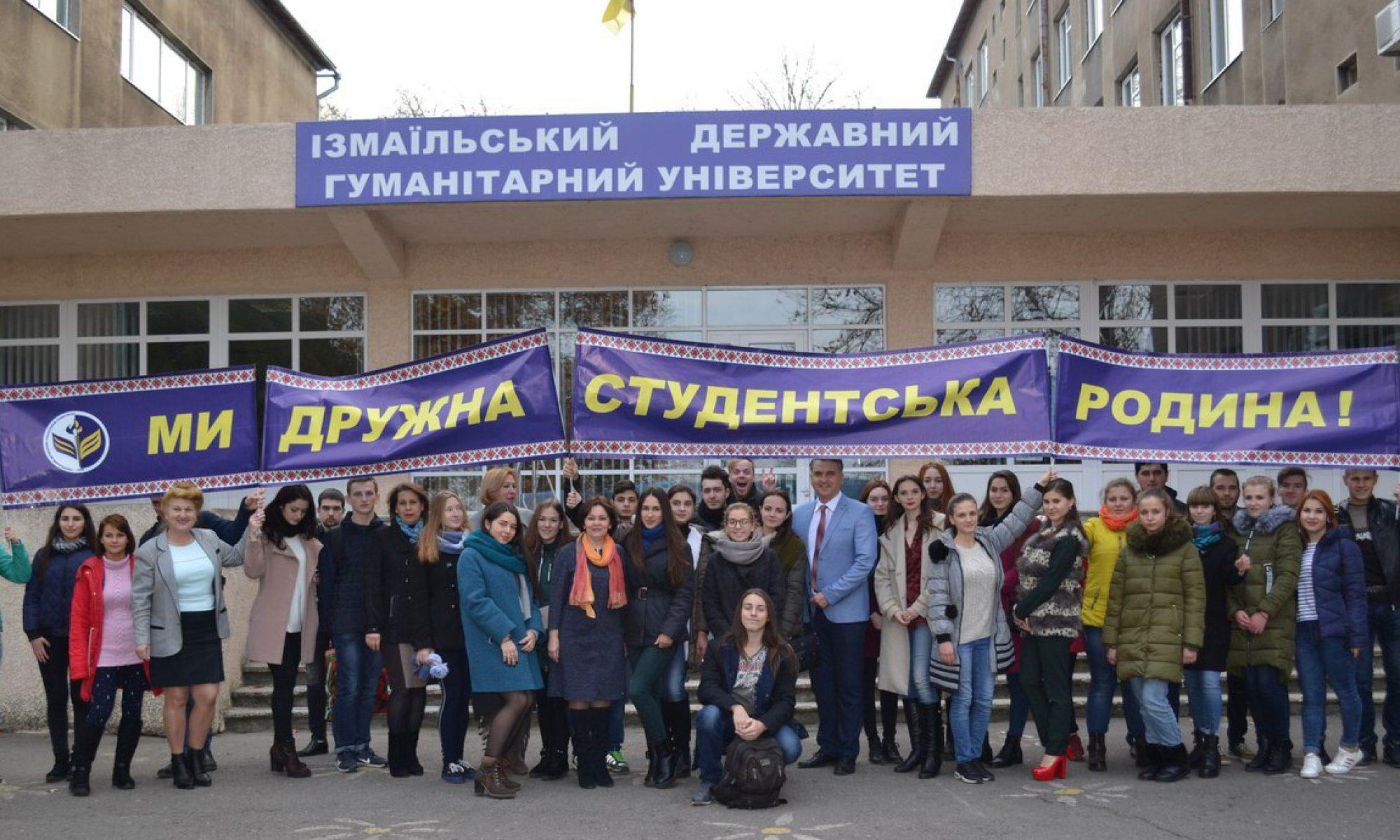 Асоціація випускників ІДГУ