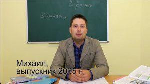 Привітання з 55-річчям факультету іноземних мов ІДГУ Владиченко Михайла