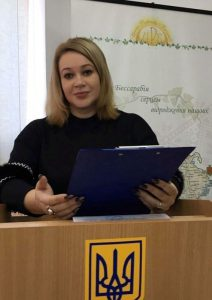 Прокоф'єва Людмила Олександрівна