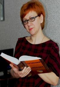 Фоміна Лілія Георгіївна