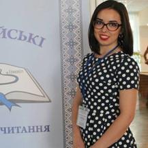 Градинар Ганна Іванівна