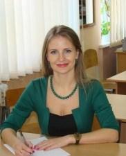 Лесіна Тетяна Миколаївна