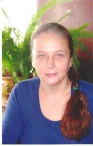 Циганок Ірина Борисівна