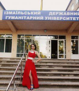 Тетяна Ілаш, випускниця ФУФСН